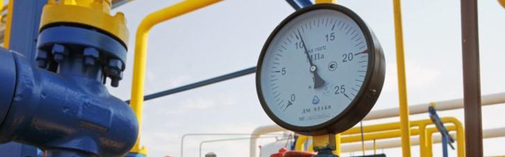 """Тепло, але дорого. Чому українці не зрадіють """"відпущенню"""" газових боргів на 100 млрд"""