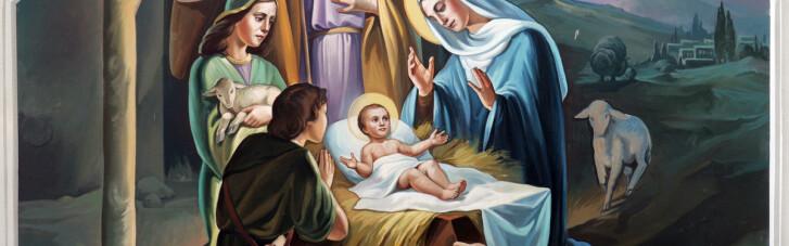 Восточное и западное Рождество. Когда на самом деле родился Иисус Христос