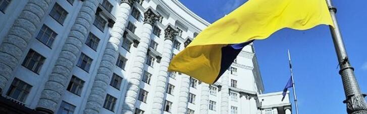 Кабмін погодив надання грантів президента України у галузі культури та мистецтва