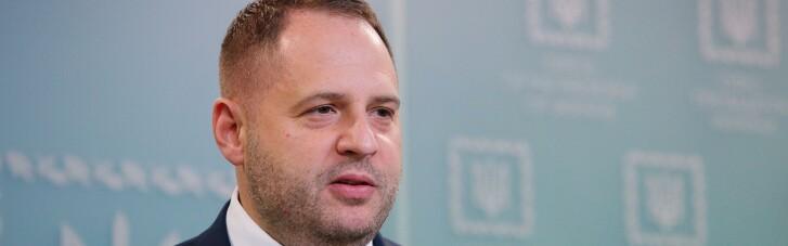 """Ермак обсудил с """"нормандскими"""" советниками возобновление режима """"тишины"""""""