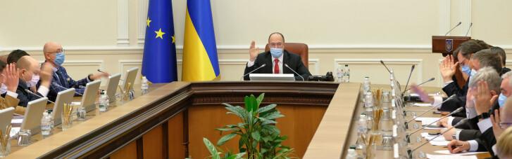 У Шмыгаля утвердили проект стратегии экономической безопасности Украины