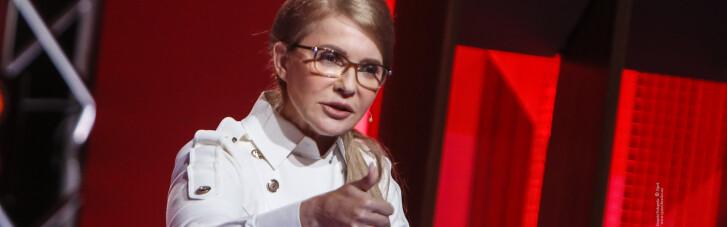 Тимошенко між Ахметовим і Коломойським. Які підніжки Зеленському готує «Батьківщина»