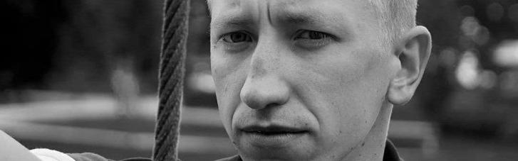 У Києві поховали вбитого в серпні білоруського активіста Шишова (ФОТО)