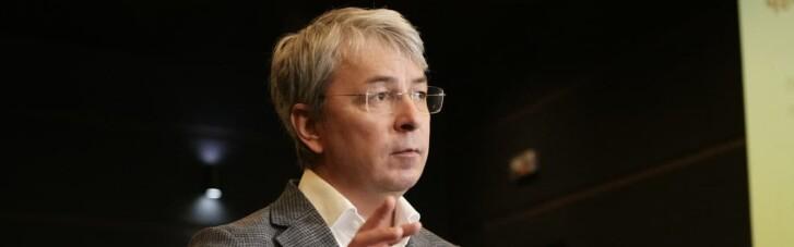 Ткаченко рассказал о будущем киевского Гостиного двора