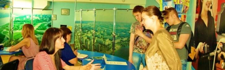 Киевский городской центр занятости предлагает переселенцам льготы при трудоустройстве и обучении