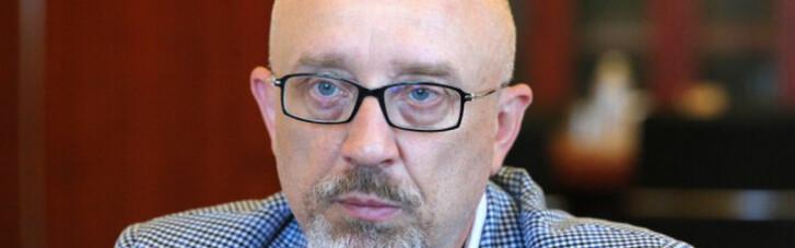Резников рассказал, сколько человек на Донбассе получили российские паспорта
