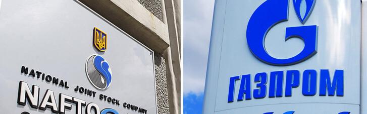 """""""Нафтогаз"""" объяснил снятие ареста на активы """"Газпрома"""""""
