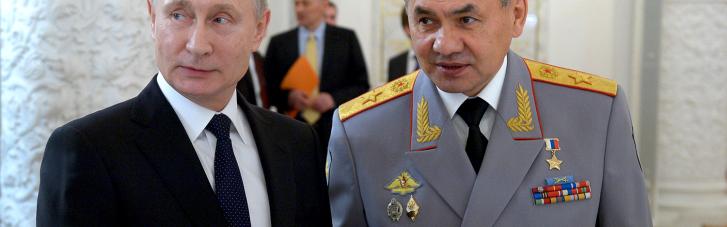 Быть круче Путина. Зачем Шойгу пугает россиян судьбой Югославии