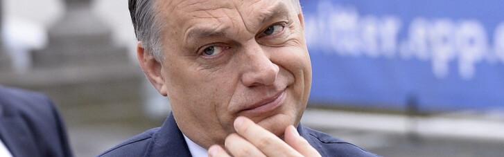 Орбанов глобус. Как венгерский премьер румын закошмарил