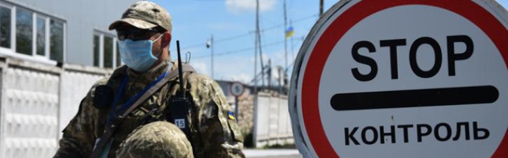 Росія в ТКГ не підтримала ініціативу щодо відновлення пропуску пенсіонерів через КПВВ