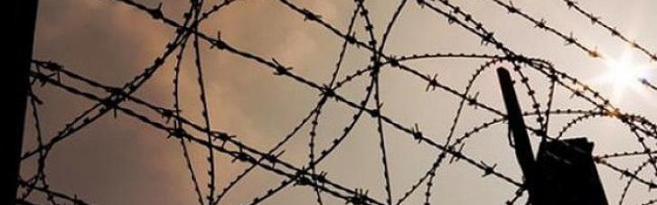 У Бердянській колонії порушують права ув'язнених, — омбудсменка