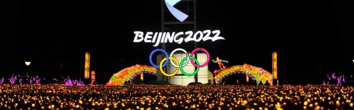 На Олімпіаду-2022 у Пекіні не пустять іноземних глядачів