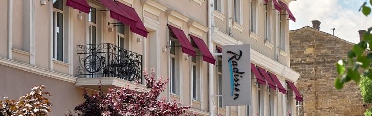 Первый отель Radisson открылся в историческом портовом городе Одесса
