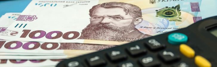 """В надежде на """"золото Полуботка"""". Какие зарплаты и цены сулит украинцам трехлетний прогноз от Шмыгаля"""