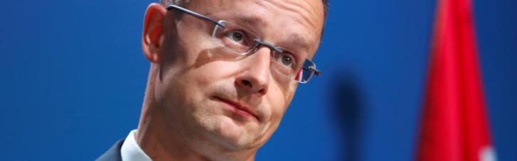 Венгрия попыталась объяснить, почему прекратила транзит газа через Украину