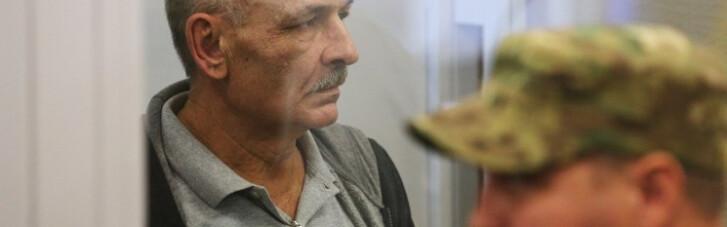 СБУ объявила в розыск Цемаха, которого Зеленский отправил к Путину