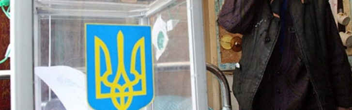 Чому не можна проводити вибори в прифронтовій зоні Донбасу