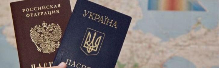 Россия принудительно паспортизировала почти 3 млн украинцев на оккупированных территориях, — Резников