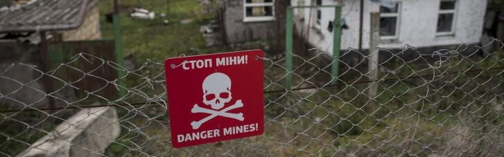 Загроза з землі. Чому Донбас замінований на 30 років вперед