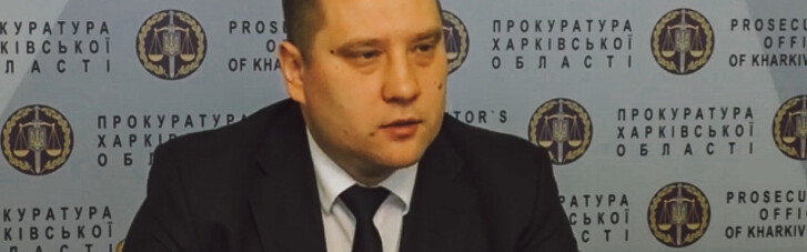Новим прокурором Харківщини можуть призначити Станіслава Муратова, — ЗМІ