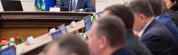 Кабмін прийняв 7 змін у програмі субсидій. Головне