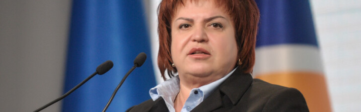 Ірина Єфремова