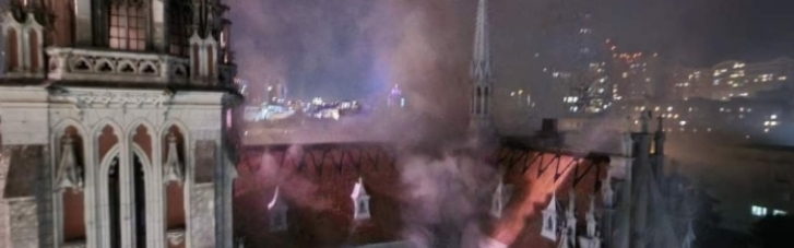 Пожежа костела в Києві: МВС та Мінкульт запевняють, що храм повністю відновлять