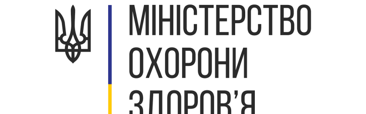 В Україні з 1 липня запрацюють Центри контролю і профілактики хвороб