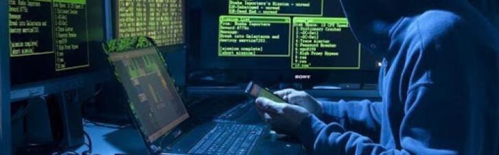 Чехія видала США українських хакерів