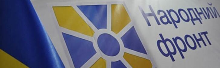 Афронт для Порошенко. Почему Народный фронт собрал антипрезидентскую коалицию