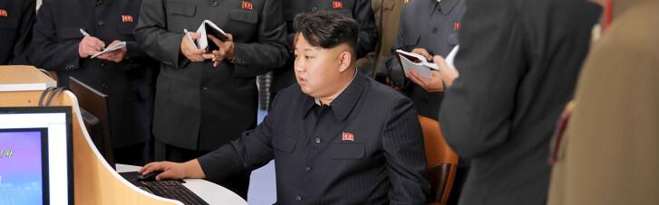 Киберармия режима. Как хакеры из Северной Кореи стали круче русских