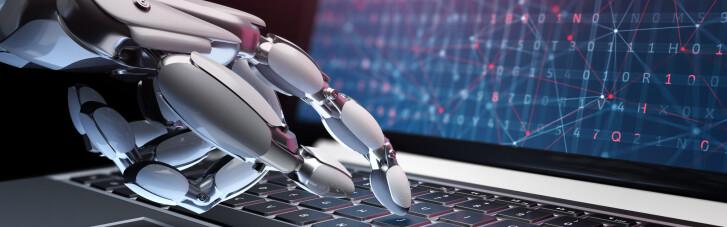 """Первая статья, написанная роботом: """"Человечество уничтожать не буду"""""""