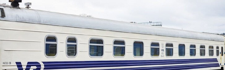"""До травневих свят """"Укрзалізниця"""" запускає рейси між Кривим Рогом та Одесою"""
