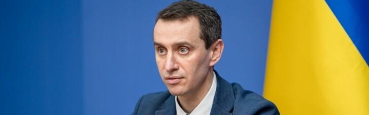 """Ляшко анонсував вихід ще однієї області з """"червоної"""" зони"""