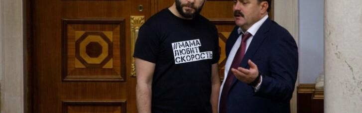 Путин использовал нардепа Деркача для влияния на выборы в США, — разведка