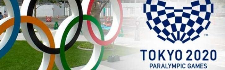 Итоги 9-го дня Паралимпиады: украинцы вышли на 5 место в медальном зачете