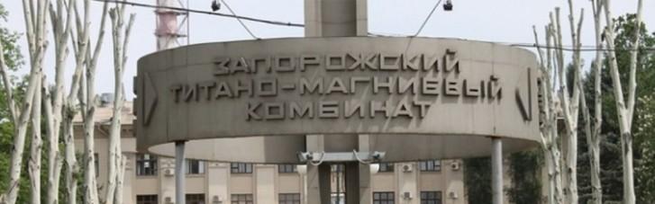 Фірташ не віддасть Запорізький комбінат державі так просто: Адвокати продовжать боротьбу в судах