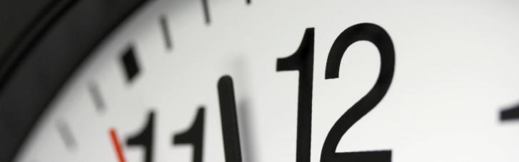 У Португалії введена комендантська година