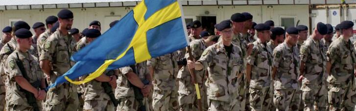 Небезпечний нейтралітет. Як Швеція готується відбиватися від Росії