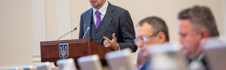 Чуда не будет. Гончарук написал бюджет для комиссии по ликвидации Украины