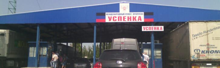"""Терористи """"ДНР"""" назвали дату відкриття КПВВ """"Успенка"""""""