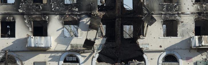 Війна та відбудова. Скільки коштуватиме Донбас