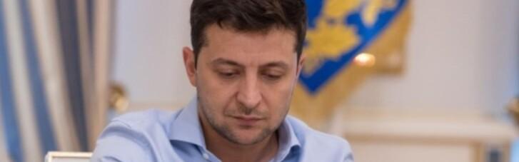 Зеленский дополнил список чиновников, назначение которых согласовывают с ним