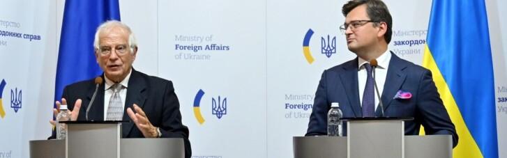 """Боррель запросив Кулебу на засідання """"міністерської"""" ради ЄС"""