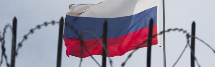 Европарламент высказался за ситуативное партнерство с РФ, но настоял на санкциях
