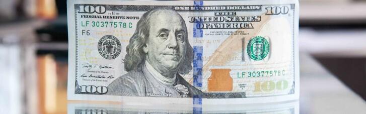 """Тонкий ход или абсурд? Зачем Минфин выкупил 10% """"финансового мусора"""""""