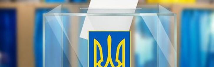На Донеччині та Прикарпатті завтра відбудуться довибори в Раду