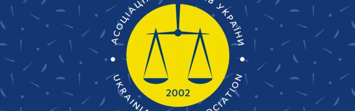 АПУ закликала міжнародні організації сприяти захисту професійних прав колег у Білорусіі