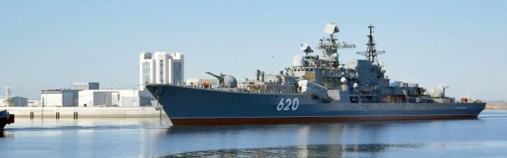 Бронзовий жах. Як з російського есмінця вкрали гребні гвинти