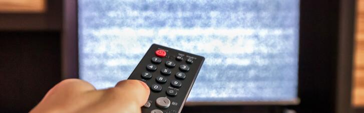 """Нацсовет по ТВ хочет запретить вещание одного из """"телеканалов Медведчука"""""""